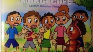 """O livro """"A História da Maria Café"""", de Izzy e Lorenzo Gomes , foi lançado em Moçambique."""