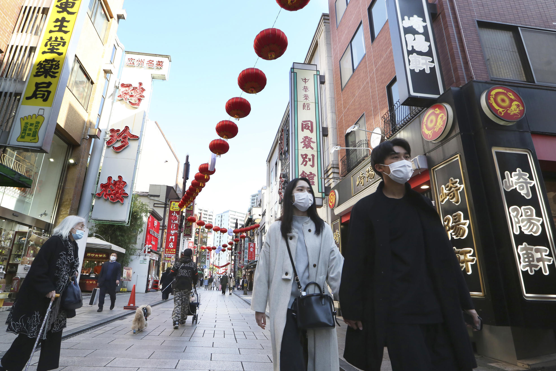 Passants dans les rues de Yokohama