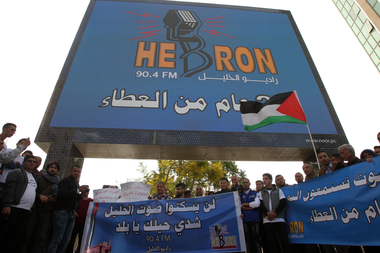 Manifestation de soutien de journalistes palestiniens devant les locaux de al-Khalil, à Hébron, le 21 novembre 2015. La station de radio a été fermée la nuit précédente par l'armée israélienne.