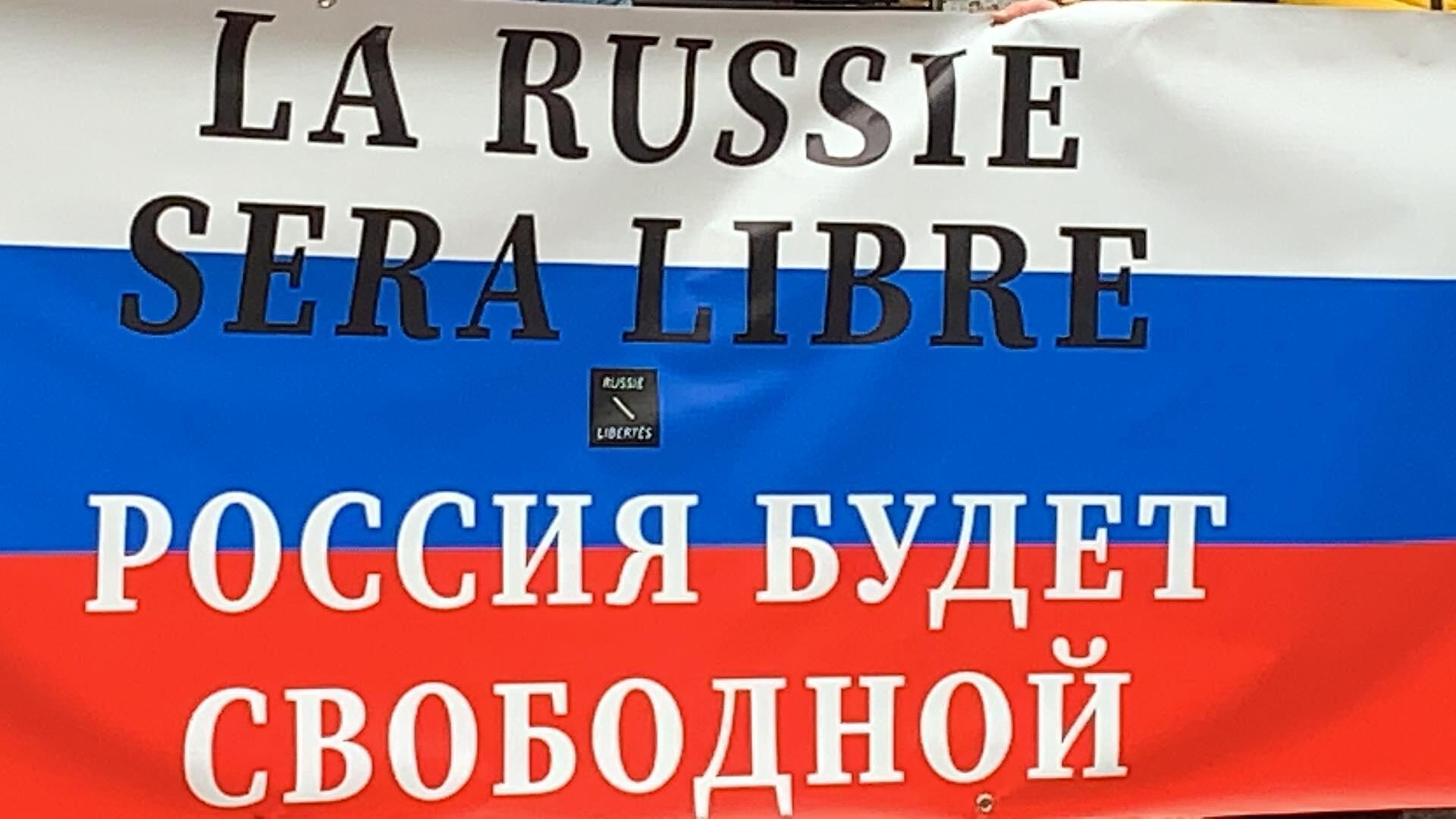 Акция в поддержку Алексея Навального в Париже, 31 января 2021.