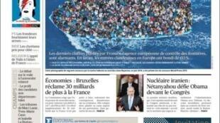 Capa do jornal francês Le Figaro desta quarta-feira, 4 de março de 2015.