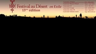 Le Festival au désert 2013.