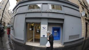Une antenne de la Caisse primaire de l'assurance maladie à Paris.