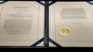 قطعنامه استیضاح دونالد ترامپ، رئیس جمهوری آمریکا که توسط اکثریت در مجلس نمایندگان آمریکا به تصویب رسید.
