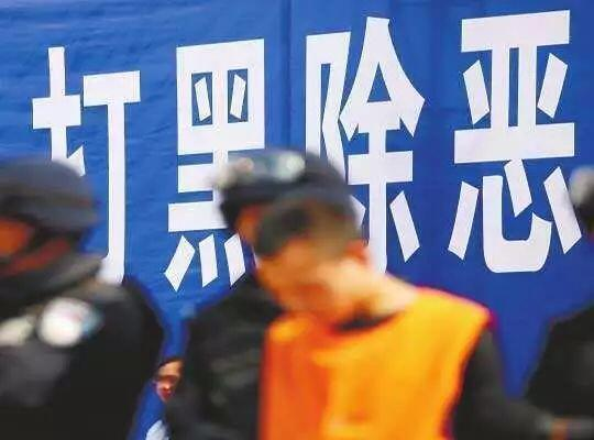 中国发起扫黑除恶运动,当年重庆曾出现过打黑除恶。