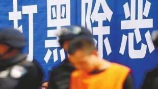 中國發起掃黑除惡運動,當年重慶曾出現過打黑除惡。