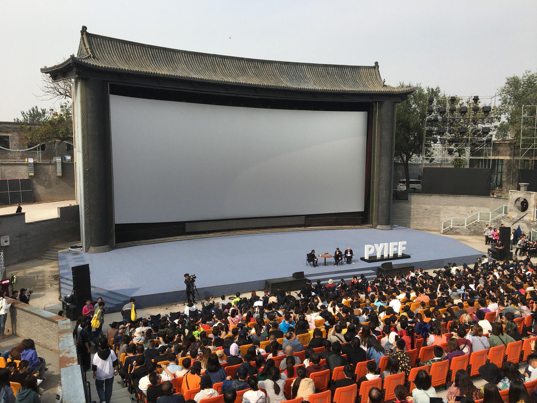 中國平遙國際電影展 2019年10月10日-19日 Chine: Le festival international du film de Pingyao est cette année largement consacré au cinéma d'auteur. Il se tient jusqu'au 19 octobre 2019.