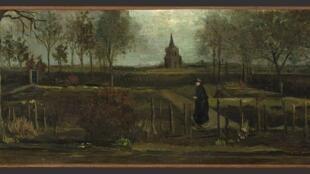 The Parsonage Garden at Nuenen by Vincent Van Gogh (1884)
