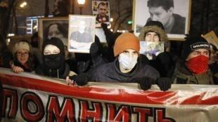 Акция памяти Владислава Маркелова и Анастасии Бобуровой в Москве 19/01/2012