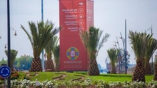 Bab Ighli village site hosts the COP22 climate conference in Marrakesh