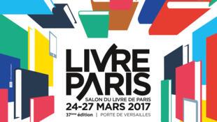 L'affiche de Livre Paris, du 24 au 27 mars 2017 à la Porte de Versailles, Paris.
