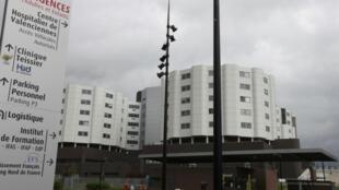 Hospital de Valenciennes, no norte da França, onde estiveram internados os dois primeiros doentes franceses infectados com a nova variedade de coronavírus.