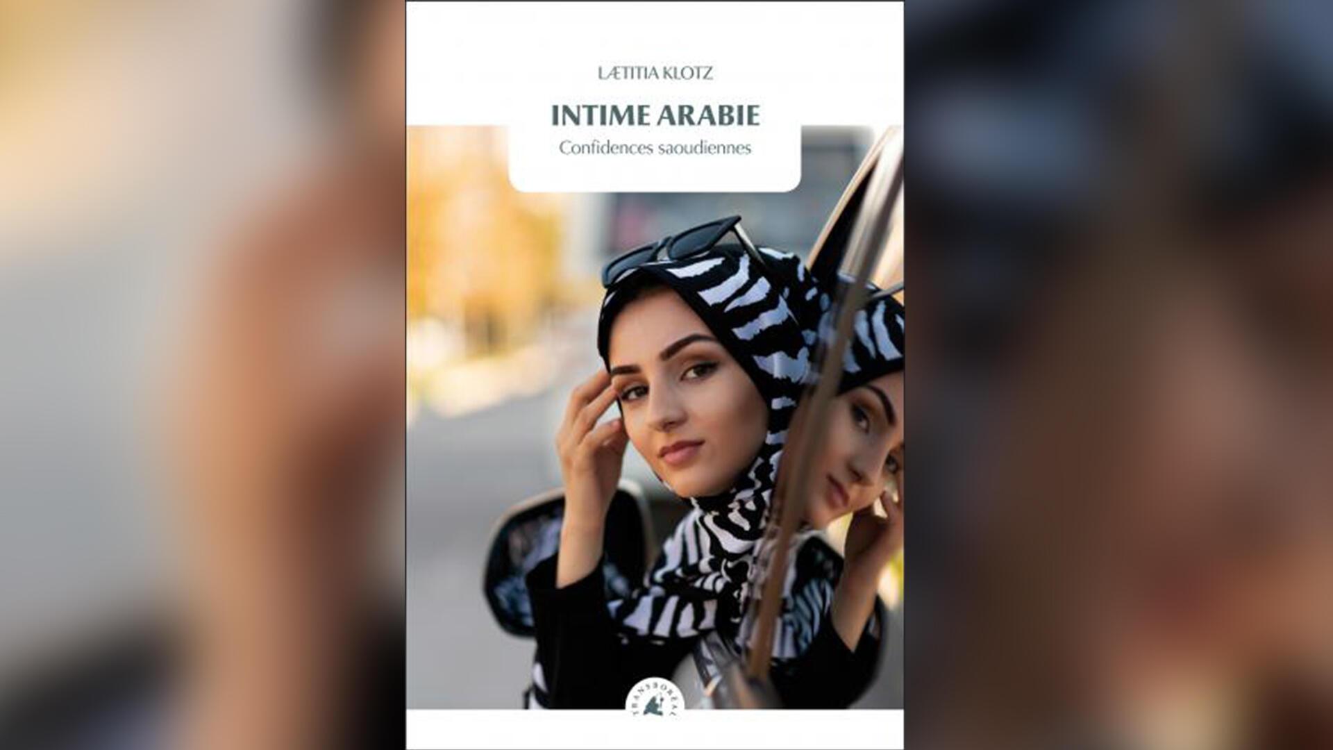 intime-arabie-lætitia-klotz