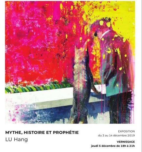 青年画家路航从12月3日到14日在巴黎 Galerie CROUS 举办个展