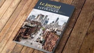«Le Journal des français à l'étranger».