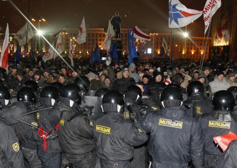 Митинг оппозиции в Минске после выборов Лукашенко 22/12/2010