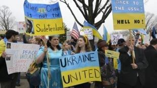 Антивоенная демонстрация перед российским посольством в Вашингтоне 02/03/2014
