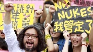 Manifestation antinucléaire devant le Palais présidentiel à Taipei, le 27 avril 2014.
