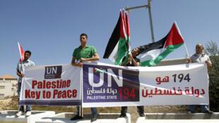 """""""Palestina (Estado) 194"""" : el jueves 8 de septiembre de 2011 los palestinos lanzaron en Ramallah la campaña en apoyo a la demanda de adhesión que presentarán dentro de un par de semanas en la Asamblea General de Naciones Unidas."""