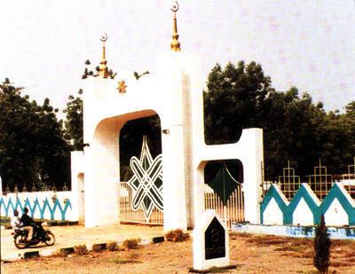 Kofar fadar Sarkin Lafiya Nasarawa Najeriya