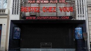 Face à la fermeture des salles et les interdictions de rassemblement, les musiciens innovent. Ici, la mythique salle Olympia fermée, à Paris le 22 mars 2020.