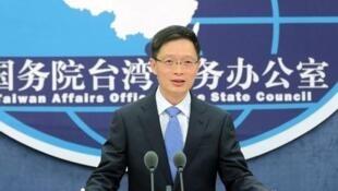 中國國務院國台辦發言人安峰山