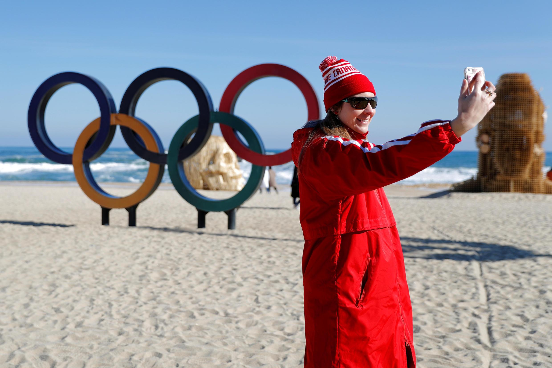 Nembo ya michezo ya Olimpiki nchini Korea Kusini