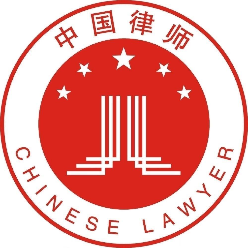 图为中国律师标识