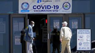 Vacina agendamento