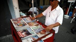 La photo de Laurentino Cortizo, nouveau président du Panama.