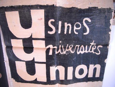 « Usines Université Union », Lithographie. Exposition « Images en lutte ».