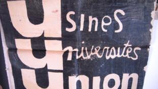 """""""Usinas, Universidade, União"""", litografia exposta na mostra """"Imagens em Luta"""", na Escola de Belas Artes de Paris."""