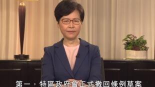 林郑月娥宣布撤回修例,仅仅对五大诉求其中之一做出了回应,2019年9月4日。