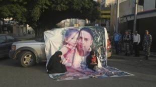 Beyrouth, le 6 décembre. Un portrait du policier Ali Bazzal, exécuté par le Front al-Nosra.