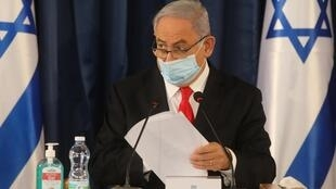 Waziri mkuu wa Israel, Benyamin Netanyahu