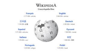 Logo de l'encyclopédie en ligne Wikipédia (capture d'écran).