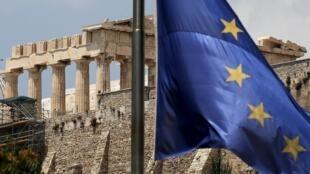 Eurogrupo se reúne hoje à tarde para discutir novo plano de ajuda proposto por Atenas.