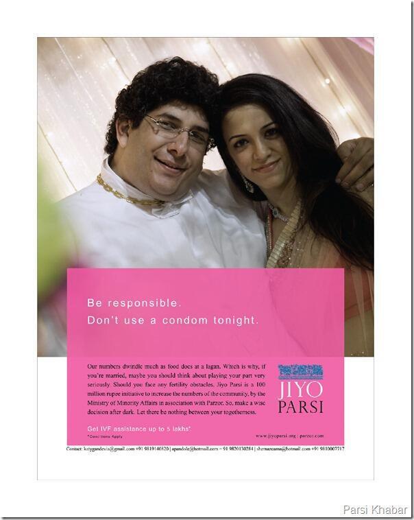 Publicité pour la non-utilisation du préservatif dans la communauté parsie.