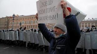 2021-01-31T151807Z_1033649817_RC23JL9RIBWL_RTRMADP_3_RUSSIA-POLITICS-NAVALNY-PROTESTS