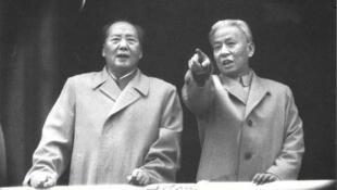 毛泽东与刘少奇(资料照片)