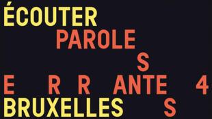 Illustration tirée de «Ecouter Bruxelles : Paroles errantes 4/5»