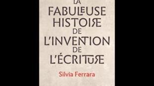 Couverture du livre de Silvia Ferrara : « La fabuleuse histoire de l'invention de l'écriture », éditions du Seuil.  © Seuil