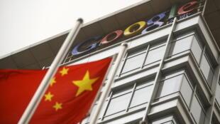 Foto de archivo que muestra la ex sede de Google en Pekín, China.