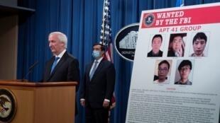 9月16日美國司法部新聞發布會資料圖片