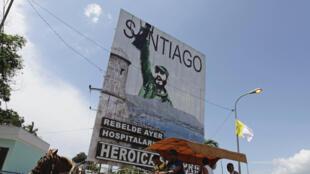 Une rue de Santiago de Cuba en mars 2012 (image d'illustration).