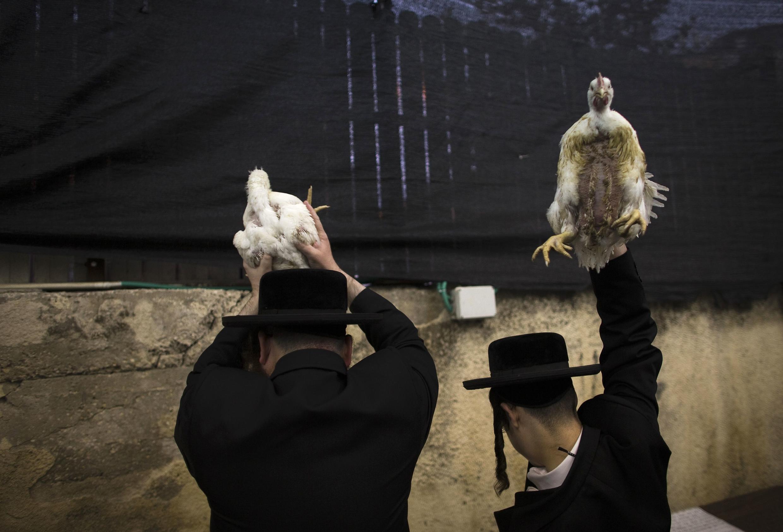 مراسم کفاره در بیتالمقدس
