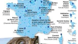 法国文化部选中可享受特别彩票资助的的文化遗产遍布法国各地