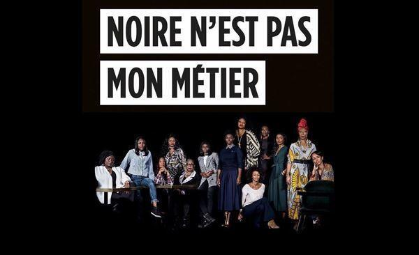 Couverture du livre collectif «Noire n'est pas mon métier», paru en 2018 chez Seuil.