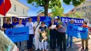 法兰克福六四抗议活动现场 2018年6月4日