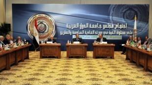 Cúpula da Liga Árabe em Charm el-Cheikh, no Egito.